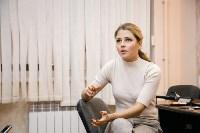 Анна Михайловская в Туле, Фото: 8
