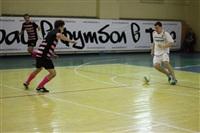 Чемпионат Тулы по мини-футболу среди любительских команд. 16-17 ноября, Фото: 5