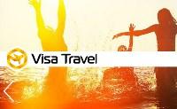 Виза Трэвел, туристическое агентство, Фото: 1