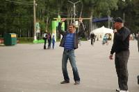 Прыгалки-2015, Фото: 38