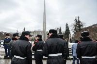 Церемония возложения цветов на площади Победы, 23.02.2016, Фото: 2