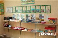 Центр развития ребенка по системе М. Монтессори, Фото: 7