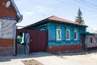 Одноэтажная резная Тула, Фото: 39