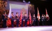 В Туле прошло торжественное собрание, посвящённое Дню защитника Отечества, Фото: 2