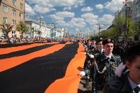 Бессмертный полк-2016, Фото: 94