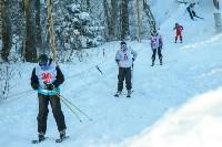 Первый этап чемпионата и первенства Тульской области по горнолыжному спорту, Фото: 69