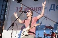 Концерт в День России в Туле 12 июня 2015 года, Фото: 120