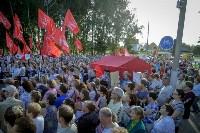 Митинг против пенсионной реформы в Баташевском саду, Фото: 39