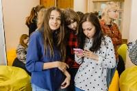 Гендиректор «Билайн» рассказал тульским студентам об успехе, Фото: 12