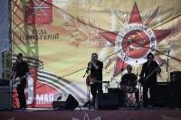 Митинг и рок-концерт в честь Дня Победы. Центральный парк. 9 мая 2015 года., Фото: 11