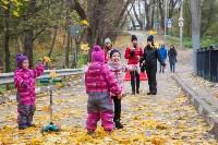 Платоновский парк, Фото: 16