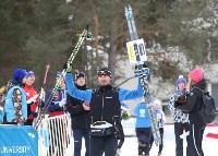 I-й чемпионат мира по спортивному ориентированию на лыжах среди студентов., Фото: 117