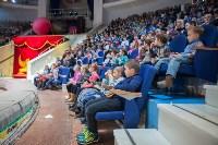 Туляков приглашают на новогоднее представление «Ёлка в цирке», Фото: 40