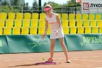 Теннисный «Кубок Самовара» в Туле, Фото: 82