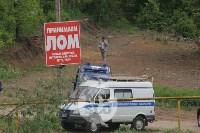 Расстреляли полицейского на Косой Горе, Фото: 7