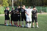 Четвертьфиналы Кубка Слободы по мини-футболу, Фото: 62
