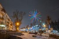 Новогодняя Тула, Фото: 98