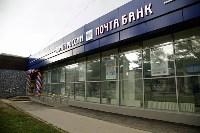 В Туле открылось первое почтовое отделение нового формата, Фото: 52