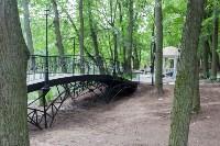 Платоновский парк - реконструкция, Фото: 11