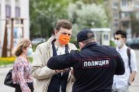 Полиция в ЦПКиО им. Белоусова, Фото: 1