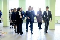 В Туле откроется новая школа, Фото: 9
