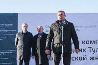 В Кимовске появился музей революции, Фото: 7