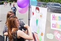 Чемпионат по чтению вслух в ТГПУ. 27.05.2014, Фото: 30
