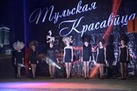Тульская красавица -2013, Фото: 220