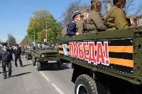 День Победы в Новомосковске, Фото: 4