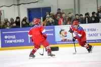 Мастер-класс от игроков сборной России по хоккею, Фото: 65