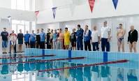 Открытое первенство Тулы по плаванию в категории «Мастерс», Фото: 1