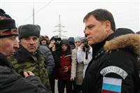 Открытие Калужского шоссе, Фото: 23