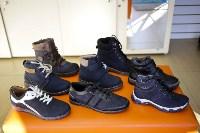 Осень: выбираем тёплую одежду и обувь для детей, Фото: 23