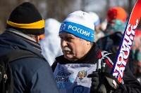 Лыжня России-2020, Фото: 155