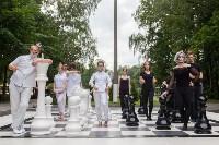 """""""Большие шахматы"""" в Центральном парке, Фото: 10"""