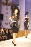 Всероссийский конкурс дизайнеров Fashion style, Фото: 12