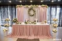 Свадьба, выпускной или корпоратив: где в Туле провести праздничное мероприятие?, Фото: 1