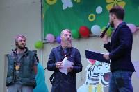 Фестиваль бородачей, 2015, Фото: 86