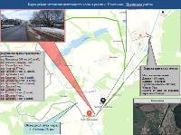 В Тульской области составили схемы объездных путей в случае подтопления мостов , Фото: 1