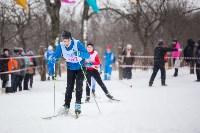 Яснополянская лыжня 2017, Фото: 17