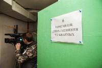 Учения МЧС в убежище ЦКБА, Фото: 34