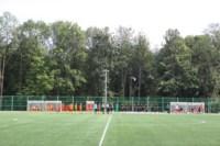 Третий тур зонального этапа Кубка РФС по футболу, 7 августа, Фото: 1