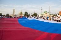 День флага в Туле, Фото: 92