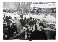 ЦПКиО, Масленица, Фото: 19
