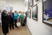 Открытие выставки «Святая Гора Афон и Монастыри России», Фото: 29