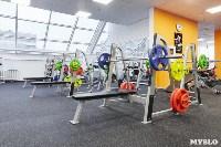 Идём в фитнес-клуб: сколько стоят занятия, Фото: 8