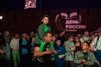 Как туляки поддерживали сборную России в матче с Бельгией, Фото: 3