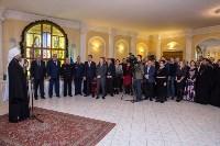 Рождественский прием в Тульской православной гимназии, Фото: 13