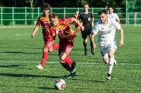 «Арсенал-2» Тула - «Авангард» Курск - 1:2, Фото: 63