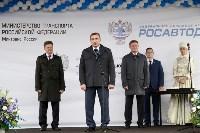 В Суворовском районе  введен в эксплуатацию участок автодороги «Калуга-Перемышль-Белёв-Орёл», Фото: 29